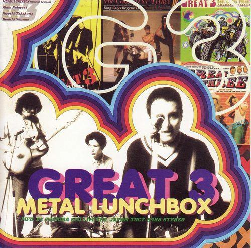 Amazon.co.jp: METAL LUNCHBOX: 音楽