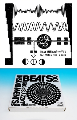 DJ MITSU THE BEATS、「ビートテープ以上」な新作発表へ|アーバン・カルチャー最新ニュース|bmr.jp _ One & Only for Urban Music Lovers _