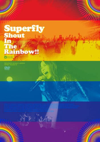 Amazon.co.jp: Shout In The Rainbow!! <DVD初回限定盤>: Superfly: DVD