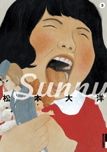 Amazon.co.jp: Sunny 3 (IKKI COMIX): 松本 大洋: 本