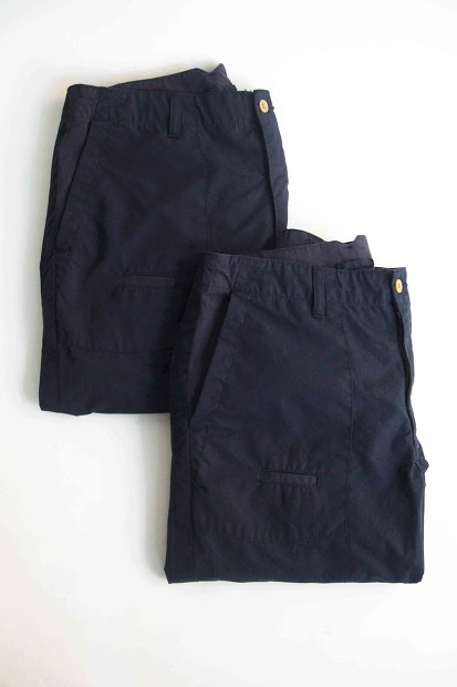Still by hand Baker Pants [Lampa]