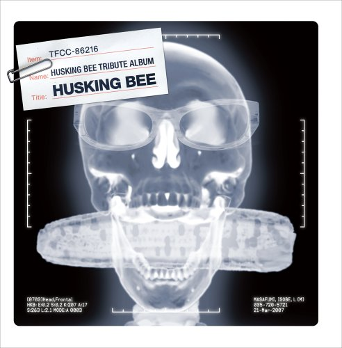 Amazon.co.jp: HUSKING BEE: オムニバス, WOWW, OVERGROUND ACOUSTIC UNDERGROUND, YOUR SONG IS GOOD, ハナレグミ, MONGOL800, BACK DROP BOMB, ASPARAGUS, クラムボン, LOW IQ 01, MARS EURYTHMICS: 音楽