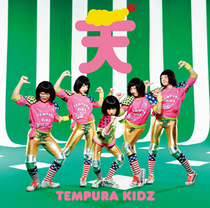 RELEASE | TEMPURA KIDZ Official Website