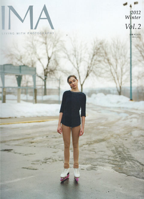 amana holdings - 「IMA」WINTER 2012年11月号 vol.2