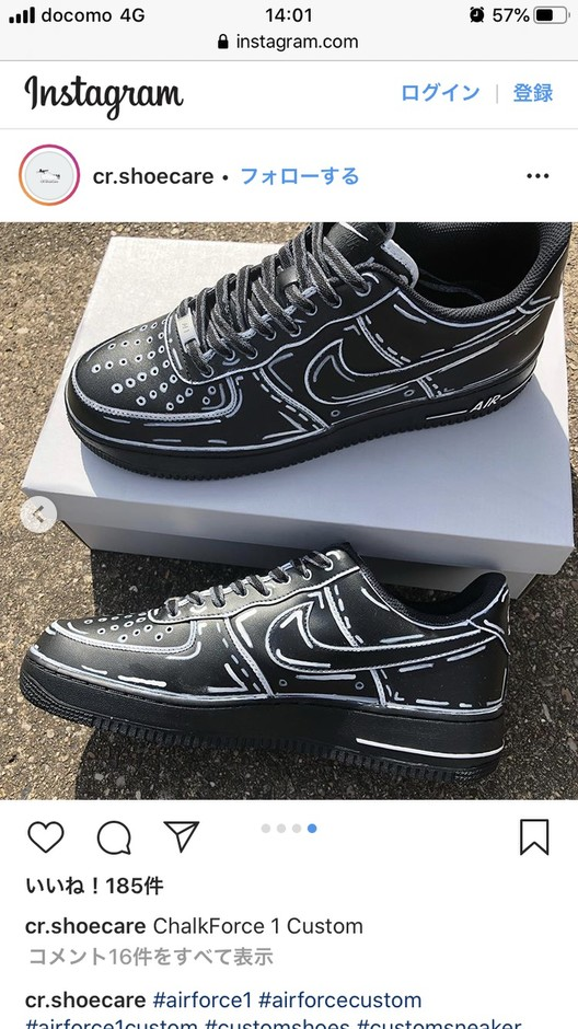 HYTRAPE SNEAKERSさんはInstagramを利用しています:「Inspiration. Sketch AF1 Black and White By @cr.shoecare #hytrape #hytrapesneakers」