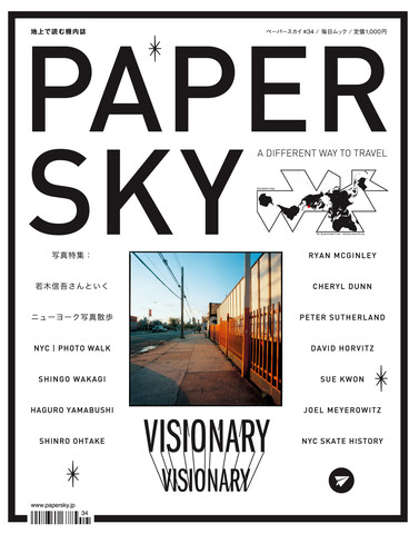 NEW YORK | visionary | PAPERSKY STORE