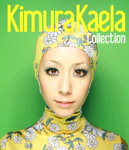 Amazon.co.jp: Collection Kimura Kaela: 本