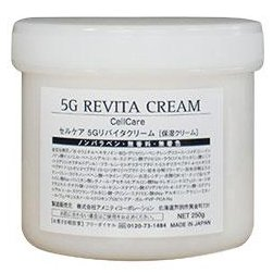 Cell Care セルケア 商品詳細