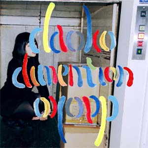 WENOD RECORDS : daoko - Dimension [CD] LOW HIGH WHO? PRODUCTION (2015)