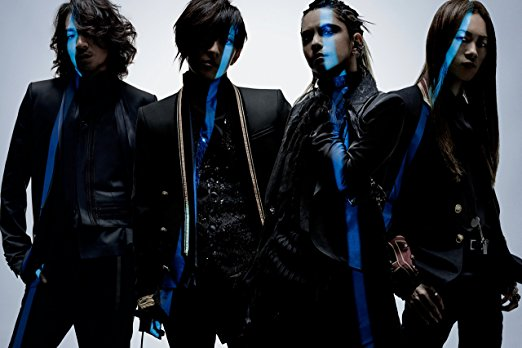 Amazon.co.jp: L'Arc~en~Ciel : Don't be Afraid【初回盤】(Blu-ray付) - ミュージック