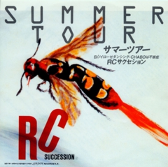 SUMMER TOUR/THE KING of LIVE RC SUCCESSION