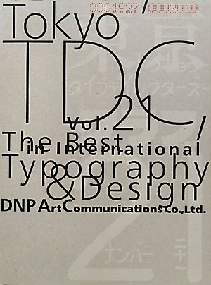 Amazon.co.jp: TokyoTDC(Vol.21)The Best in International Typography&Design: 東京タイプディレクターズクラブ(編纂): 本