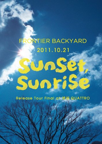 Amazon.co.jp: 2011.10.21 sunset,sunrise Release Tour Final at 渋谷QUATTRO [初回限定受注生産DVD]: 大関泰幸, FRONTIER BACKYARD: DVD