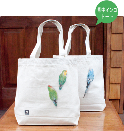pico shop - for bird lovers and more