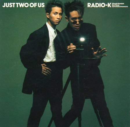 Amazon.co.jp: JUST TWO OF US: 音楽