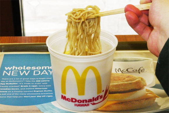 McDonald's Selling 'Ramen' in the most Unlikely of Places: America – RocketNews24