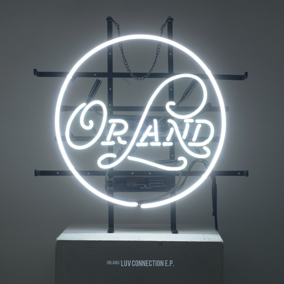 Amazon.co.jp: Orland : LUV CONNECTION E.P. - 音楽