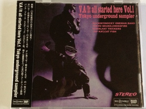 Amazon.co.jp: オムニバス : It all started here vol.1 Tokyo underground sampler - 音楽
