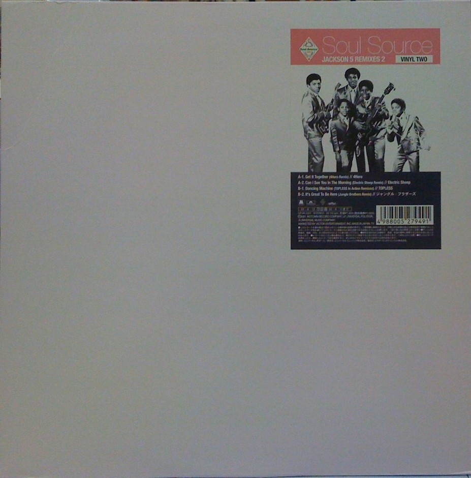 JACKSON 5 REMIXES 2 / SOUL SOURCE VINYL TWO POLYDOR 12inch Vinyl record 中古レコード通販