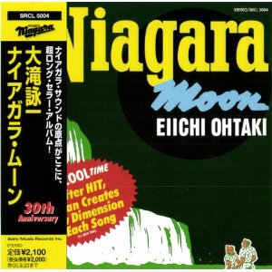 Amazon.co.jp: Niagara Moon 30th Anniversary Edition: 音楽
