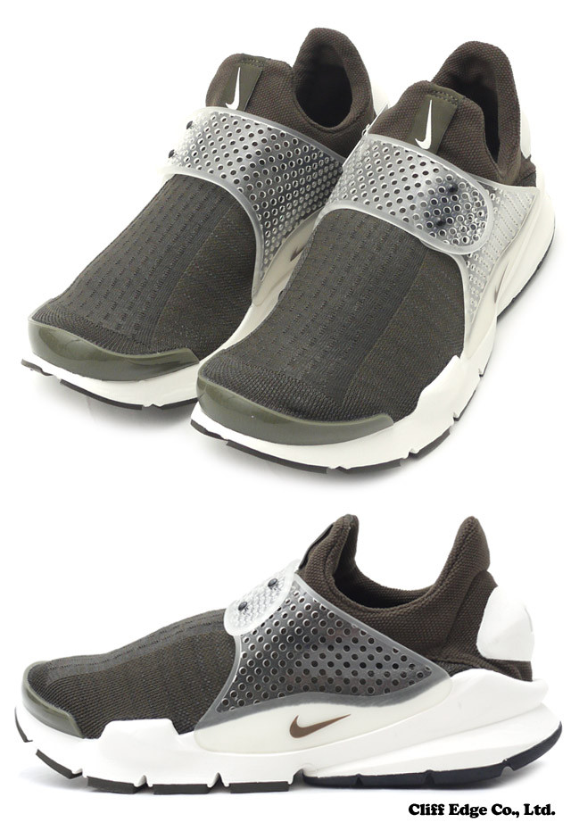 Nike Reveals Upcoming Nike Sock Dart Collaboration with fragment design   Hypebeast