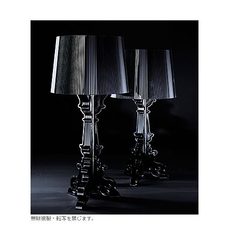 Kartell shop : product detail