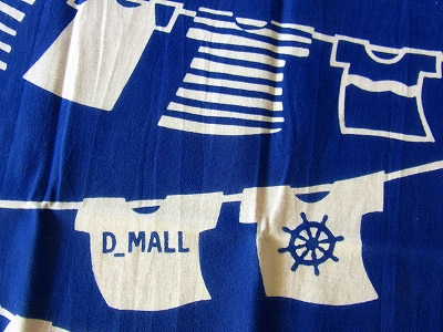 『New face of the summer expectation』 | D_MALL | BLOG