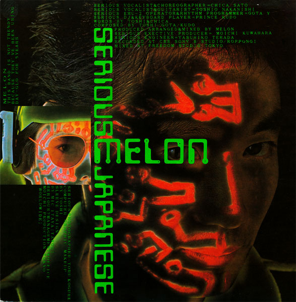 Images for Melon - Serious Japanese