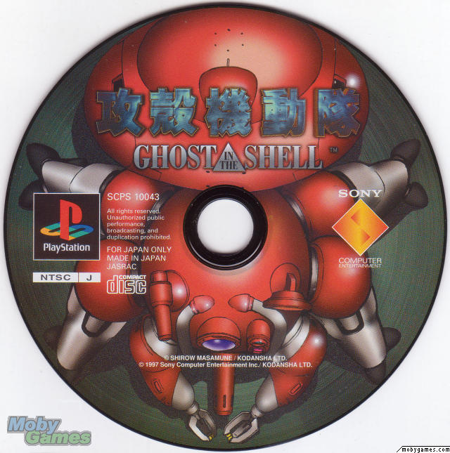 Ghost in the Shell - PlayStation