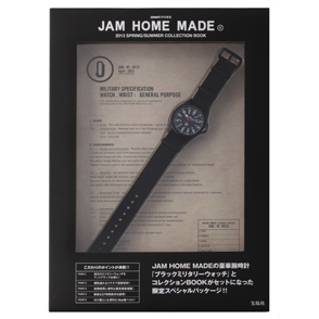 【NEW ARRIVAL】BRAND MOOK vol.2 | JAM HOME MADE(ジャムホームメイド) - 公式サイト