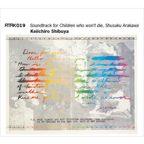 Keiichiro Shibuya - ATAK019 Soundtrack for Children who won't die, Shusaku Arakawa