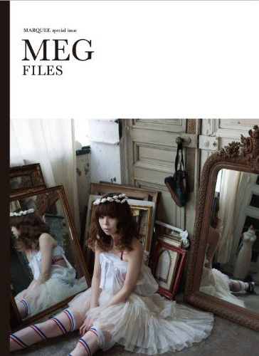 Amazon.co.jp: MEG FILES: 本