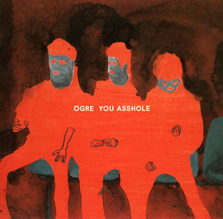 Amazon.co.jp: OGRE YOU ASSHOLE: OGRE YOU ASSHOLE: 音楽