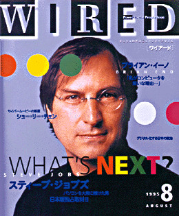 WIRED JAPANarchives: ASYL works