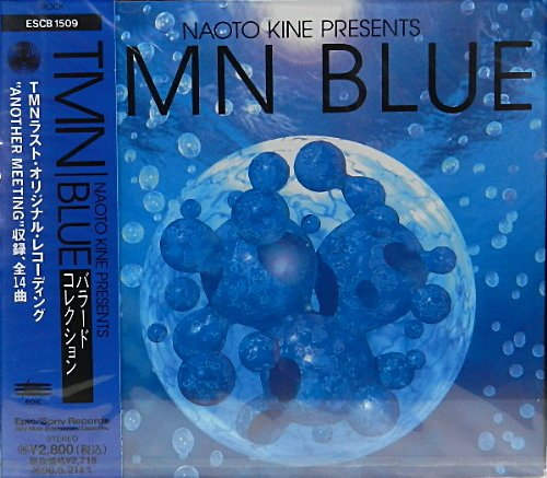 Amazon.co.jp: Naoto Kine Presents TMN blue: TMN: 音楽