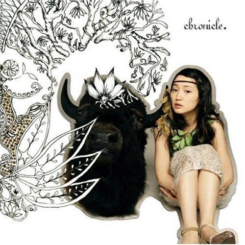 Amazon.co.jp: chronicle.: 安藤裕子: 音楽