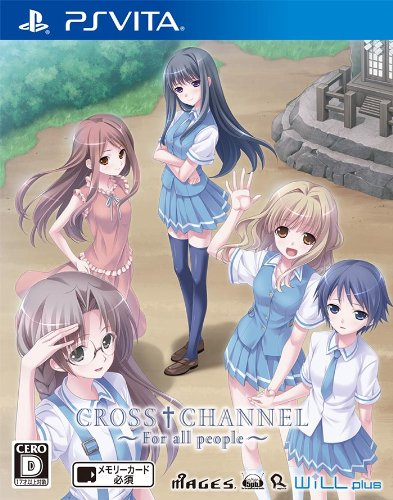 Amazon.co.jp: CROSSCHANNEL ~For all people~ (通常版) Amazon.co.jp限定PC壁紙 付: ゲーム