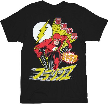 The Flash Japanese Black Adult T-Shirt - The Flash -   TV Store Online
