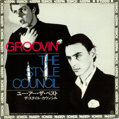 """Style Council - Groovin' EP (12"""") ¥1911.61"""