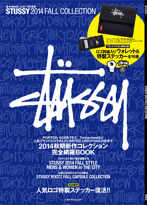 STUSSY 2014 FALL COLLECTION BOOK : STUSSY JAPAN OFFICIAL SITE