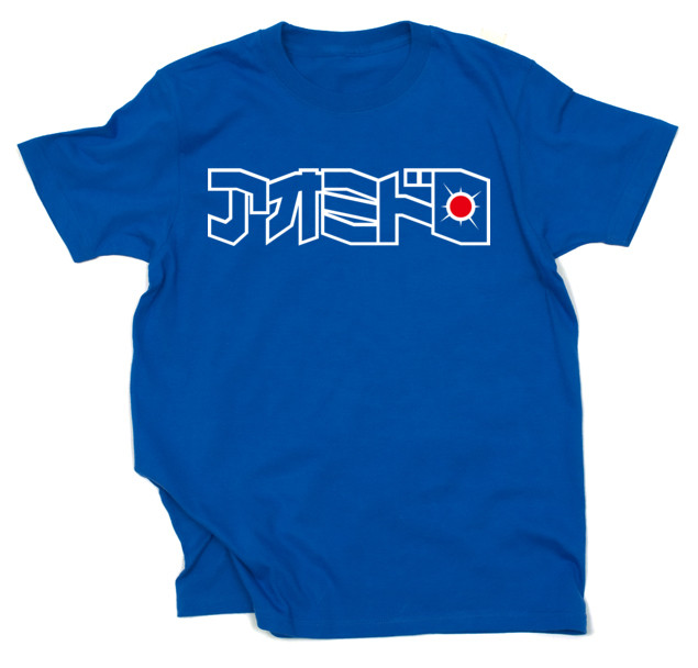 TEE PARTY / 商品詳細 アオミドロ : 天久聖一+ヨシマルシン