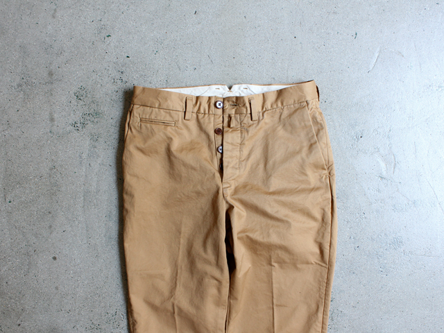 A VONTADE TAPERED CROP SHORTS  Strato