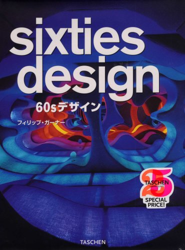 Amazon.co.jp: Sixties Design (25th Anniversary Special Edtn): Philippe Garner: 洋書