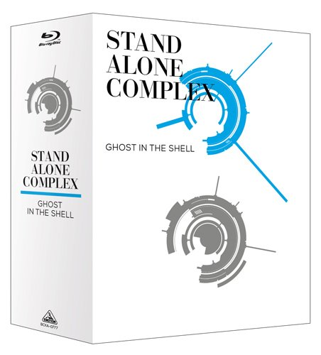 攻殻機動隊 STAND ALONE COMPLEX Blu-ray Disc BOX:SPECIAL EDITION:Amazon.co.jp:DVD