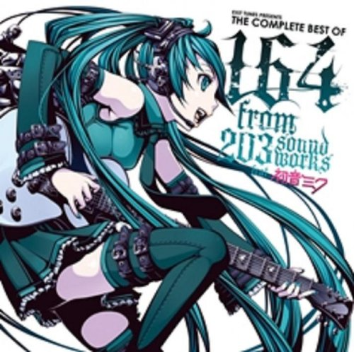 Amazon.co.jp: EXIT TUNES PRESENTS THE COMPLETE BEST OF 164 from 203soundworks feat.初音ミク: 164 from 203soundworks feat.初音ミク: 音楽
