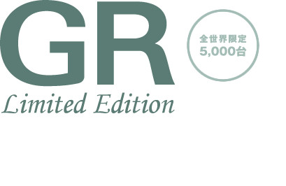 GR Limited Edition   RICOH IMAGING