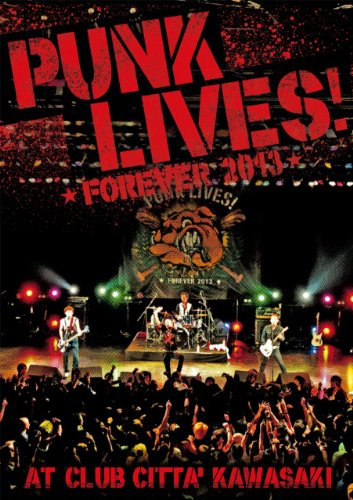 Amazon.co.jp: パンクリブス!フォーエバー 2013 [DVD]: オムニバス, LAUGHIN'NOSE, THE STAR CLUB, SA, JUNIOR, THE STREET BEATS, ニューロティカ, THE RYDERS, ロリータ18号, The STRUMMERS, FUNGUS: DVD