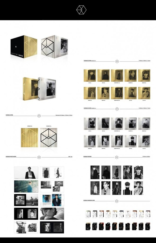 #EXODUS: EXO To Release 20 Different Versions Of 2nd Studio Album | Hype.my