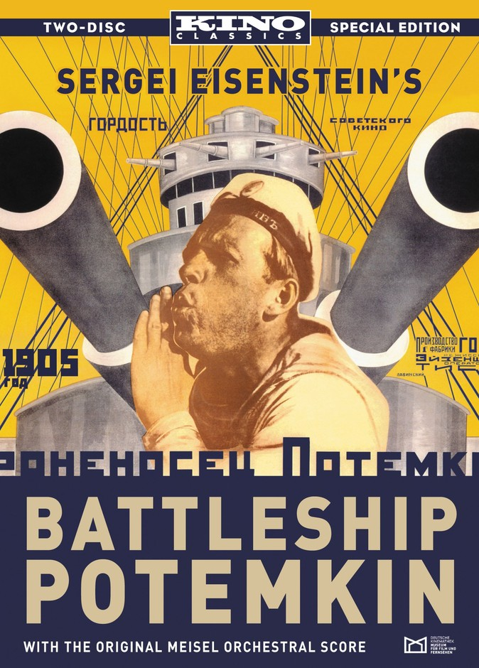 Amazon.com: Battleship Potemkin (The Special Edition): Sergei Eisenstein: Movies & TV