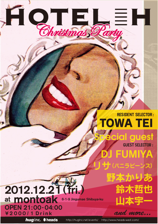 TOWA TEI - Events - hug inc.